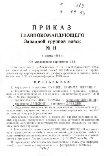 http://s4.uploads.ru/t/EWioF.jpg