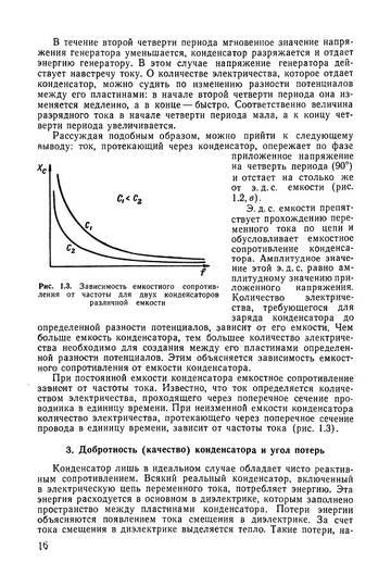 http://s4.uploads.ru/t/EXdfk.jpg