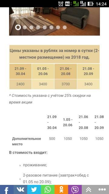 http://s4.uploads.ru/t/EXxLl.jpg