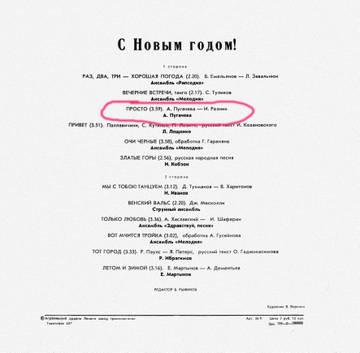 http://s4.uploads.ru/t/Eao9C.jpg