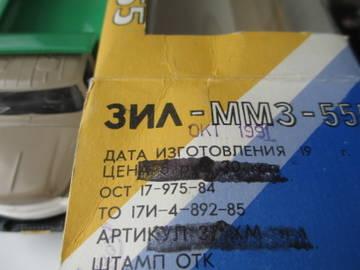 http://s4.uploads.ru/t/EdTCx.jpg