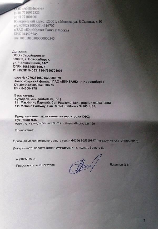 http://s4.uploads.ru/t/Eeo2W.jpg