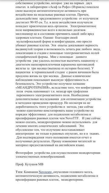 http://s4.uploads.ru/t/Ek5hd.jpg