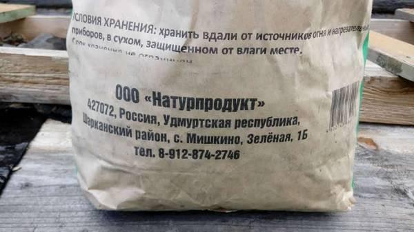 http://s4.uploads.ru/t/EmP3T.jpg