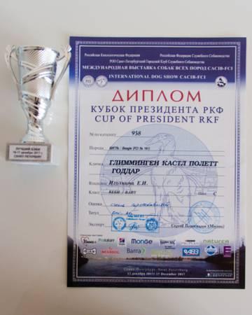 http://s4.uploads.ru/t/EnmVc.jpg
