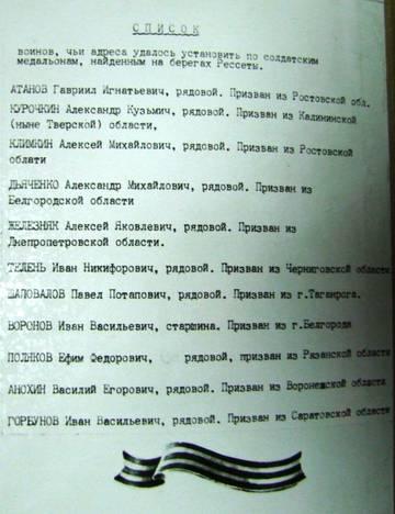 http://s4.uploads.ru/t/ErfD7.jpg