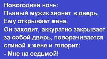 http://s4.uploads.ru/t/Es1wj.jpg