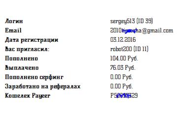 http://s4.uploads.ru/t/F3iTD.png