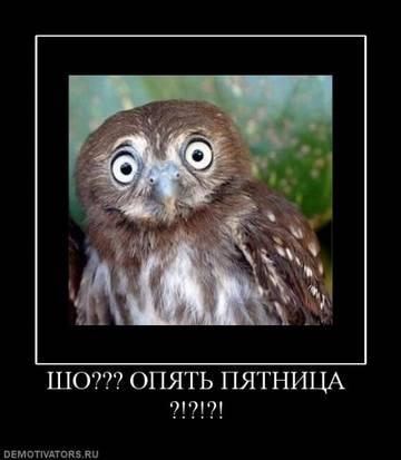 http://s4.uploads.ru/t/F4YTW.jpg