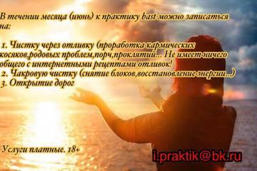 http://s4.uploads.ru/t/F8N2h.jpg