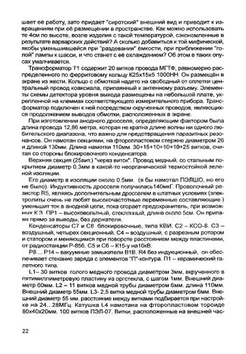 http://s4.uploads.ru/t/FGAvs.jpg