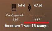 http://s4.uploads.ru/t/FKlMn.jpg