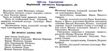 http://s4.uploads.ru/t/FNoAs.jpg