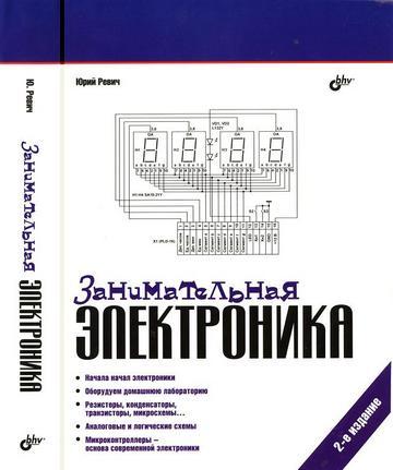 http://s4.uploads.ru/t/FQchR.jpg