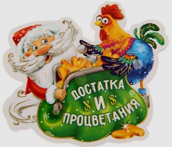 http://s4.uploads.ru/t/FS6A4.png