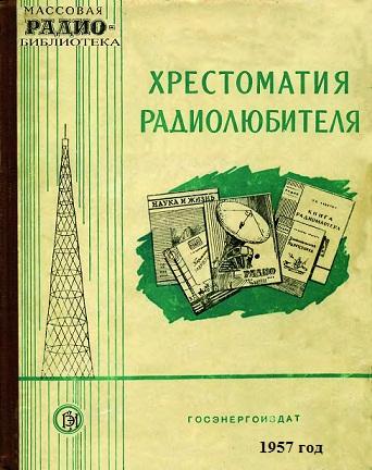 http://s4.uploads.ru/t/FWOUK.jpg