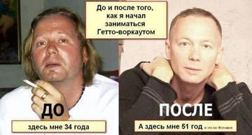 http://s4.uploads.ru/t/FblmR.jpg