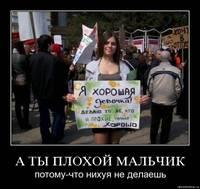 http://s4.uploads.ru/t/Fe6QR.jpg