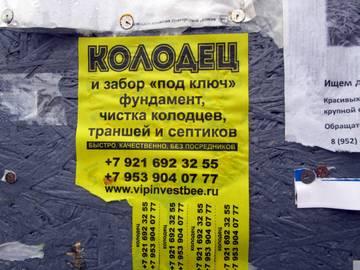 http://s4.uploads.ru/t/FfsjR.jpg