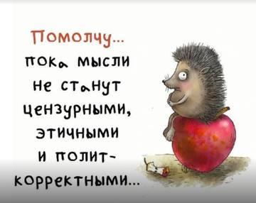 http://s4.uploads.ru/t/Fho7R.jpg