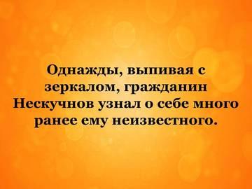 http://s4.uploads.ru/t/FomW8.jpg