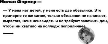http://s4.uploads.ru/t/Frfqa.jpg
