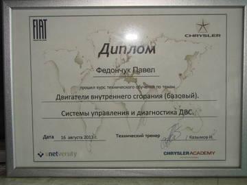 http://s4.uploads.ru/t/FrtYR.jpg