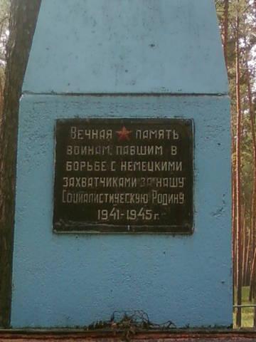 http://s4.uploads.ru/t/FtGdx.jpg