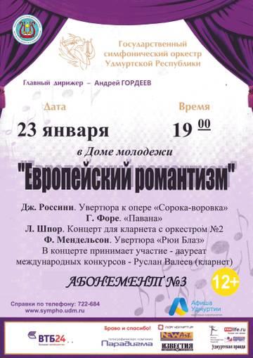 http://s4.uploads.ru/t/Fwdka.jpg