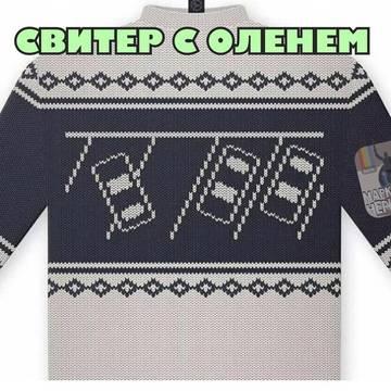 http://s4.uploads.ru/t/FyDd5.jpg
