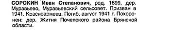 http://s4.uploads.ru/t/FznLK.jpg