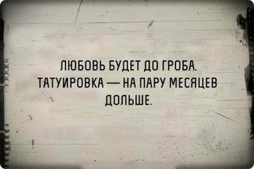 http://s4.uploads.ru/t/G2RBU.jpg