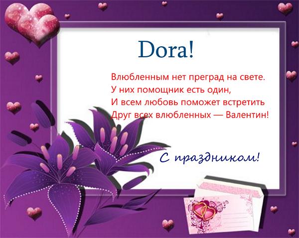 http://s4.uploads.ru/t/G8a2m.png
