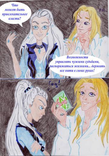 http://s4.uploads.ru/t/GBI08.jpg