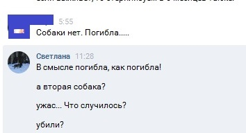 http://s4.uploads.ru/t/GJuqX.jpg