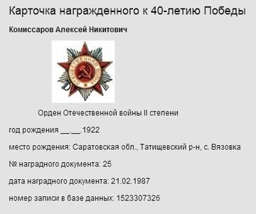 http://s4.uploads.ru/t/GL6Yr.jpg