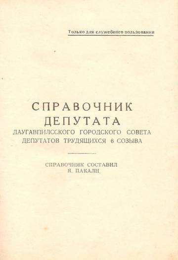 http://s4.uploads.ru/t/GO2bM.jpg