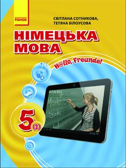 http://s4.uploads.ru/t/GOX5U.jpg