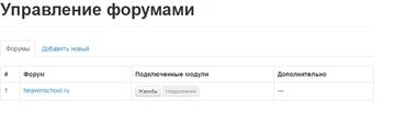 http://s4.uploads.ru/t/GRohr.png