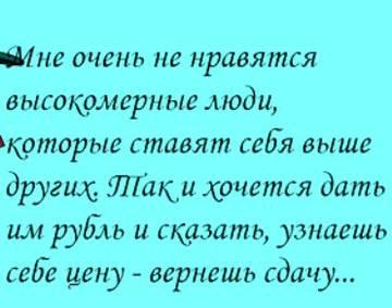 http://s4.uploads.ru/t/GSIEc.jpg