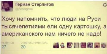 http://s4.uploads.ru/t/GSrdp.jpg