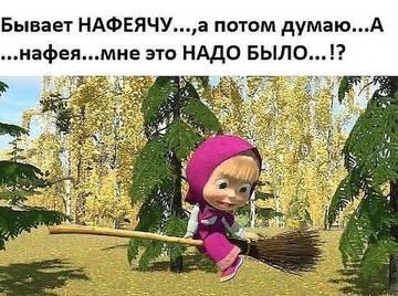 http://s4.uploads.ru/t/GUTXo.jpg