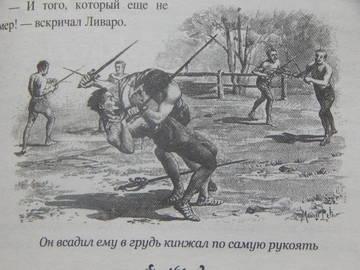 http://s4.uploads.ru/t/GZgus.jpg