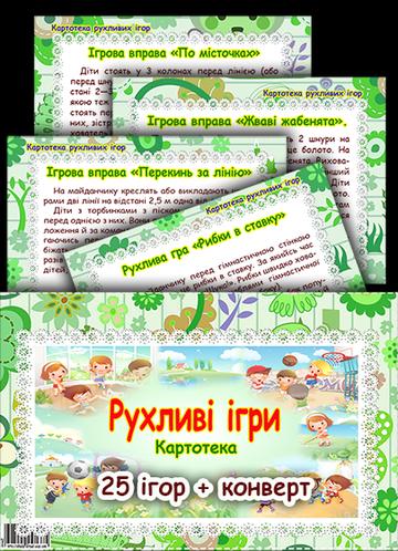 http://s4.uploads.ru/t/GaU6q.png