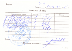http://s4.uploads.ru/t/GbfmN.png