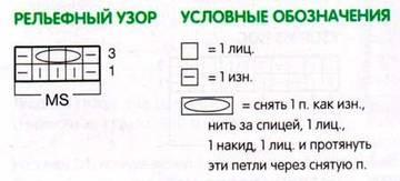 http://s4.uploads.ru/t/Ge0fI.jpg