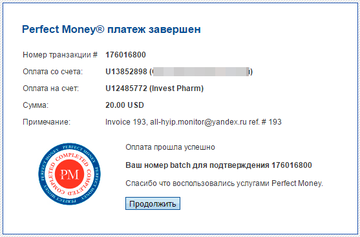 http://s4.uploads.ru/t/GgUTC.png