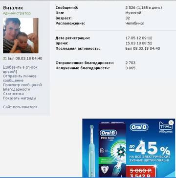 http://s4.uploads.ru/t/GhH1W.jpg