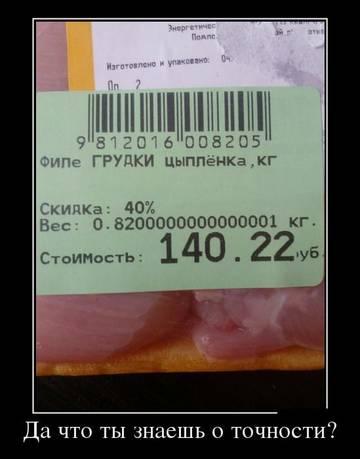 http://s4.uploads.ru/t/GkYwU.jpg
