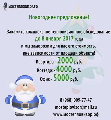 http://s4.uploads.ru/t/GmbO1.jpg